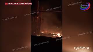 В селе Миатли сгорела школа
