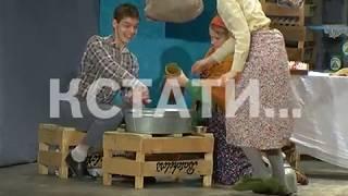 Нижегородские актеры сдают экзамен