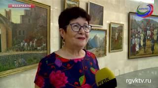 В Махачкале проходит выставка работ современного художника Анвара Саидова