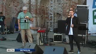 В Вологде открылся Международный фестиваль «Блюз на веранде»
