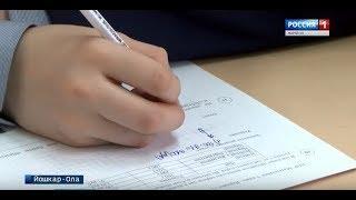 Марийские школьники начали писать всероссийские проверочные работы - Вести Марий Эл