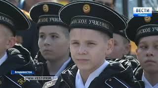 Воспитанников Нахимовского училища посвятили в кадеты