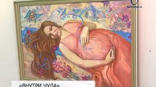 Экспозиция «Внутри чуда» открылась в Выставочном зале «Родина»