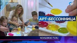 Кремль вновь стал эпицентром «Ночи искусств» в Великом Новгороде