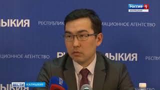 Министерство спорта России выделит для Калмыкии более 40 миллионов рублей