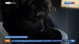В Барнауле пройдёт уик-энд ужасов