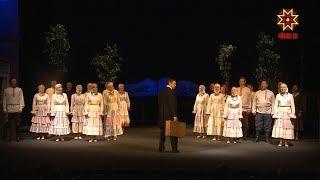 Чувашский драматический театр завершил юбилейный сезон.