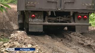 По бабаевским дорогам отказываются ехать машины спецслужб