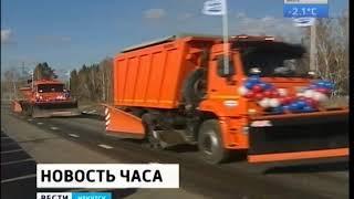 На трассе Р 255 «Сибирь» в Иркутском районе открыли после ремонта участок между Вдовино и Малой Елан