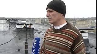 Комиссия проверила ремонт кровли дома в Рыбинском районе