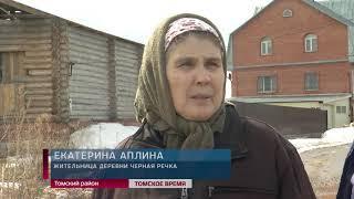 "Сотрудники МЧС ликвидировали затор у ""Томских мельниц"""