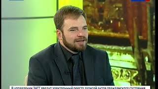 Православие Приамурья   паломническая служба