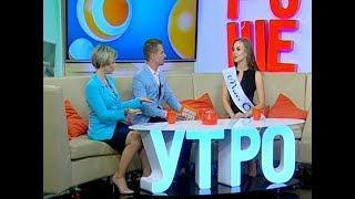 Менеджер страховой компании и модель Кристина Шатунина: «Мисс офис» — не просто конкурс красоты