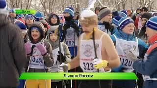 ИКГ Лыжня России #6