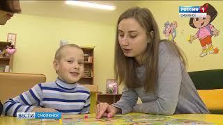 Смоленский благотворительный фонд отметил 10-летие