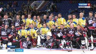 Пенза одержала победу в хоккейном матче звезд со счетом 9:8