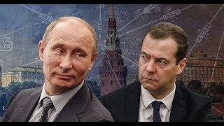 Медведев объявил ультиматум Путину    Михаил Хазин