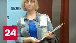 Преподавателя вуза СКР, выдававшую себя за доктора наук, приговорили к штрафу - Россия 24