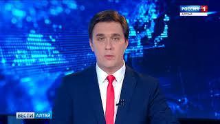 Пятый кандидат выдвинулся на должность губернатора Алтайского края