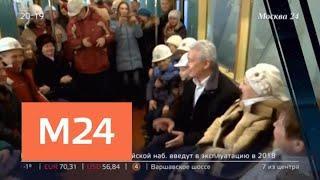 """""""Москва сегодня"""": три новые станции заработали на Люблинско-Дмитровской линии - Москва 24"""