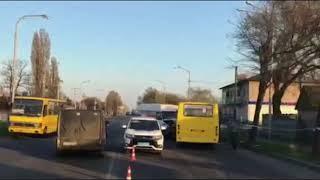В Павлограде маршрутка попала в ДТП
