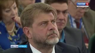 Форум регионов России и Белоруссии в Брянске