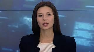 Новости Рязани. 4 апреля 2018 (эфир 15:00)