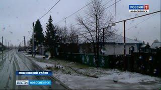 Жители Мошково жалуются на перебои электроснабжения