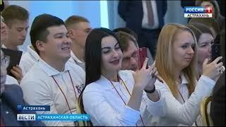 """""""РЖД. Поезда нового поколения"""""""