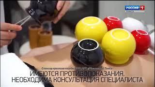 Вести-Томск, выпуск 14:40 от 16.04.2018