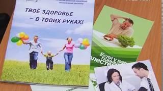 В регионе зарегистрировано превышение эпидемиологического порога заболеваемости ОРВИ
