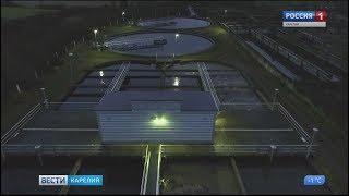 В Сортавале начинается  реконструкция водоочистных сооружений