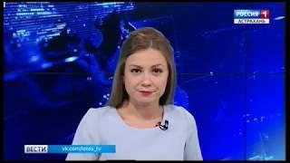В городской больнице №3 имени Кирова открылась школа здоровья