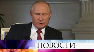 Владимир Путин: Москва рассматривает Евросоюз как важного партнера.