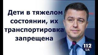 ДТП с украинцами в Белоруссии: Почти все родители пострадавших детей находятся рядом с ними