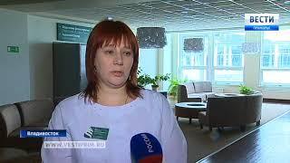 «Русфонд» и ГТРК «Владивосток» объявляют экстренный сбор для воспитанника детдома