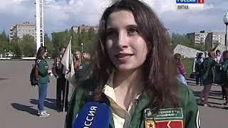 Студенческие отряды Кировской области открыли Третий трудовой семестр (ГТРК Вятка)