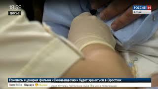 В двух соседних регионах зафиксированы массовые вспышки инфекционных болезней среди детей