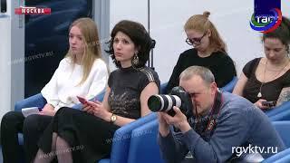 Пресс-конференции Врио Главы Дагестана Владимира Васильева в ИТАР-ТАСС в Москве