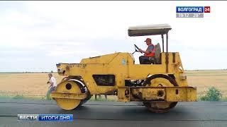 Завершается ремонт дороги на Новый Рогачик