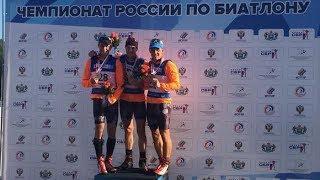 Югорчане оккупировали пьедестал почёта Чемпионата России по летнему биатлону