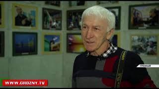 Известный чеченский фотограф и журналист Муса Садулаев отметил свое 50 летие