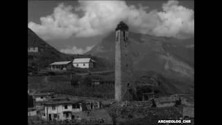 Уникальные кадры 1963 г  археологические раскопки на территории Ингушетии, Чечни, Балкарии.