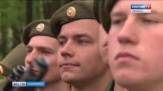 В Смоленске прошла генеральная репетиция военного парада