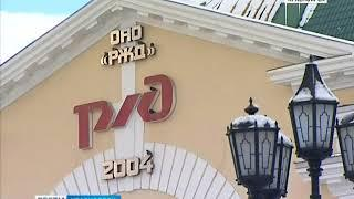 Транспортная полиция в Красноярске задержала билетных мошенников