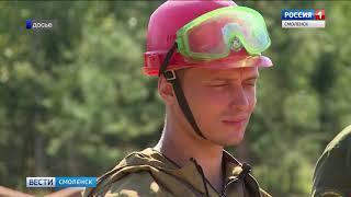 Смолянин стал одним из лучших лесных пожарных в России