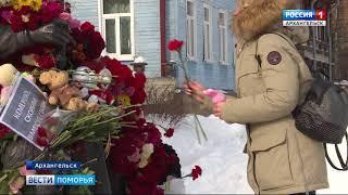 Сегодня в России — национальный траур по погибшим в Кемерове
