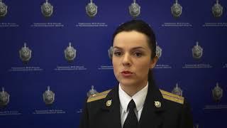 В Калининграде женщина спонсировала террористов из «Исламского государства»