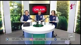 """Программа """"Первая студия"""". Эфир от 17.05.18: Страховки"""