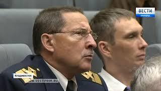 """""""Вести: Приморье. События недели"""" от 7 октября 2018 года"""